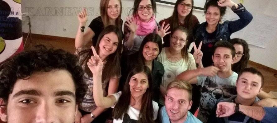 Младежи се учат как да покоряват света