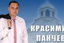 """""""Промяна за Харманли"""" подкрепя Мария Киркова на балотажа в неделя"""