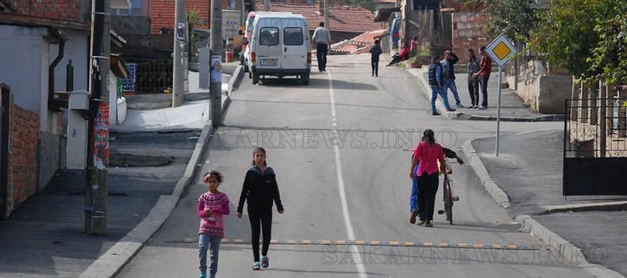 """Алеко"" на кръпки, ромите с нов асфалт"
