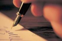 Споразумение между БСП и ДПС внася смут в електората