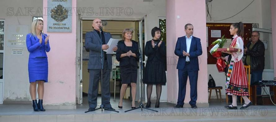 Съветници и кметове тържествено се заклеха в Тополовград