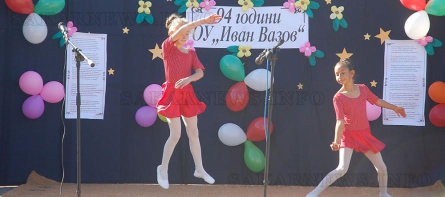 """ОУ """"Иван Вазов"""" – Симеоновград , стана на 94 години"""