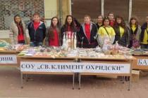 За 2 часа ученици събраха 380 лева от базар