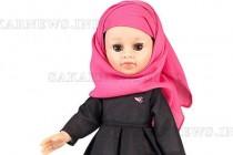 Кукла с фередже се появи  на пазара