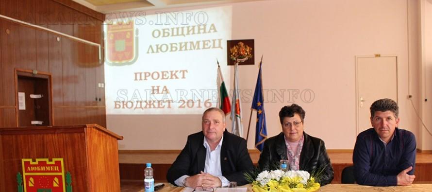 Представиха публично Бюджет – 2016 на Любимец