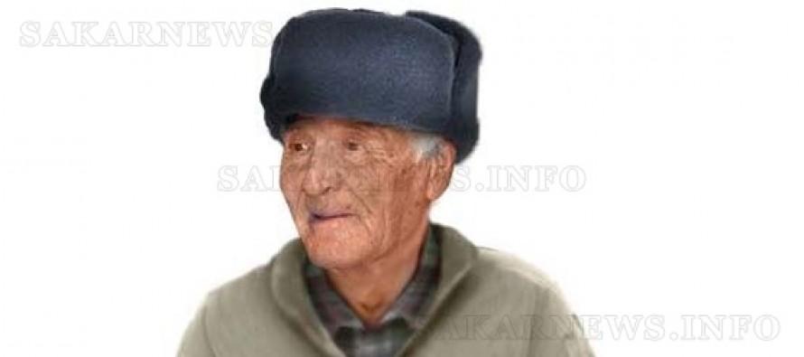 Издирва се 84-годишен мъж