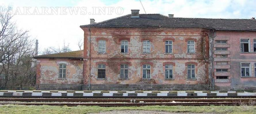 Защо местят митницата чак в Пловдив, а не в Харманли?