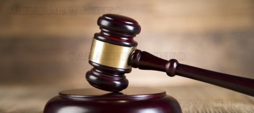 Съдът наказа двама за незаконно  съжителство и един за без книжка