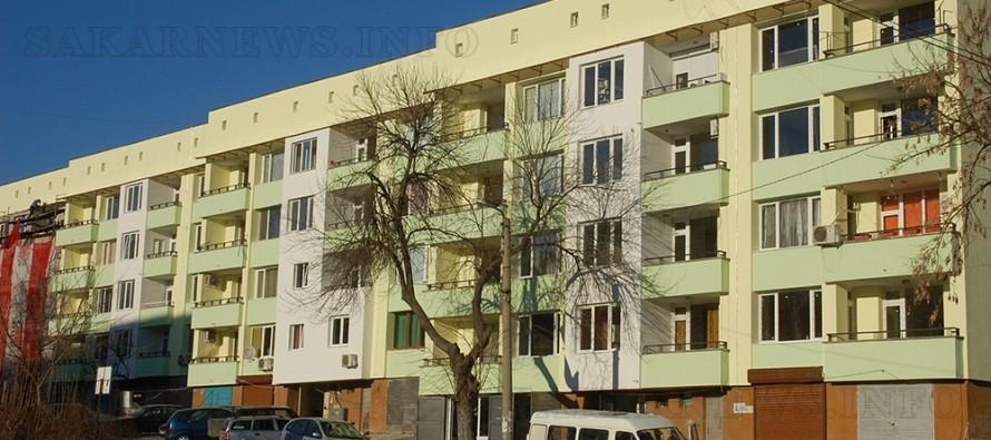В Симеоновград регистрираха още  18 сдружения за саниране