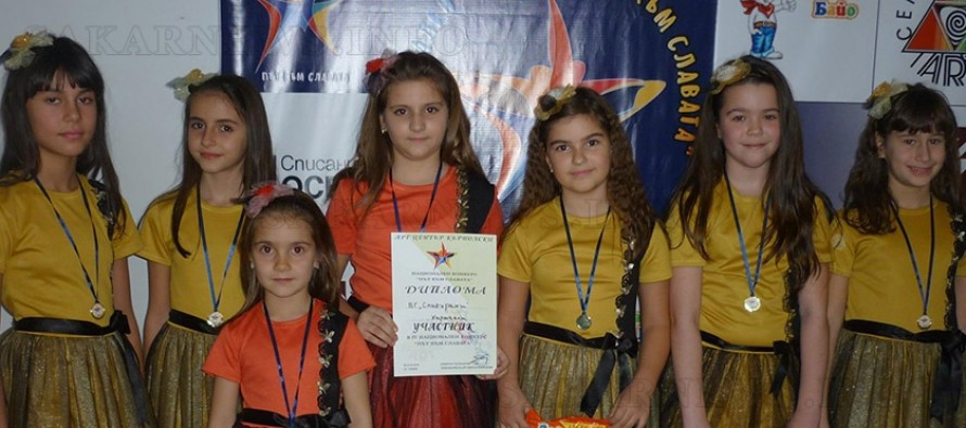 """""""Сладурани"""" завоюваха трето място на Национален конкурс на изкуствата"""