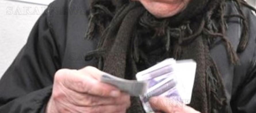 Възрастни жени се разделиха с  11 000 лева
