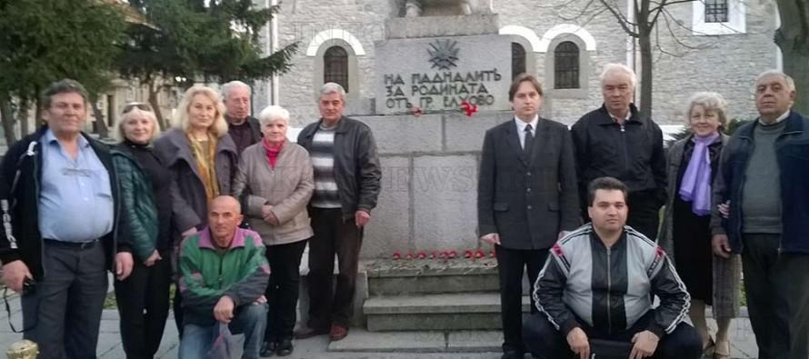 Руската общност в Елхово почете Празника на защита на отечеството