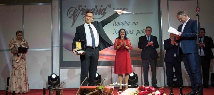 """Момковско вино спечели Златен ритон на """"Винария – 2016 """""""
