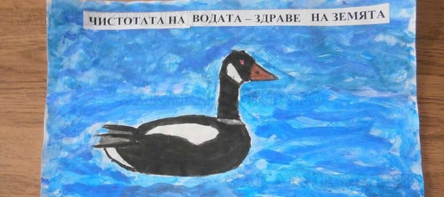 Бояновските ученички взеха участие в конкурс за опазване на влажните зони