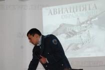 Пилоти презентираха  професията си пред ученици