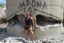 """""""Джапона"""" събаря всичко, което пожелаете"""