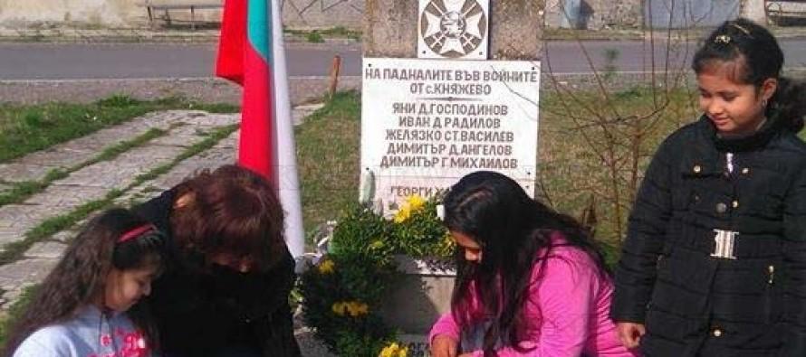 Потомък на опълченец и княжевци отбелязаха Освобождението на 3 март