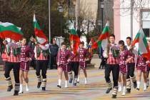 Впечатляващо тържество навръх 3 март в Тополовград