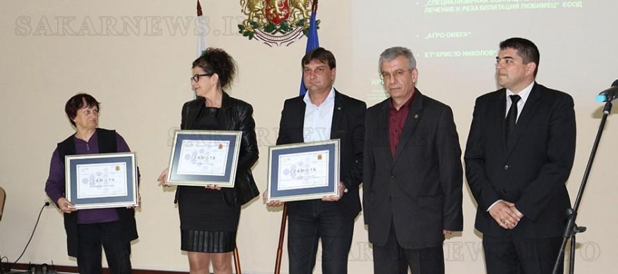 Фирми получиха грамоти от КРИБ за социално отговорната си дейност
