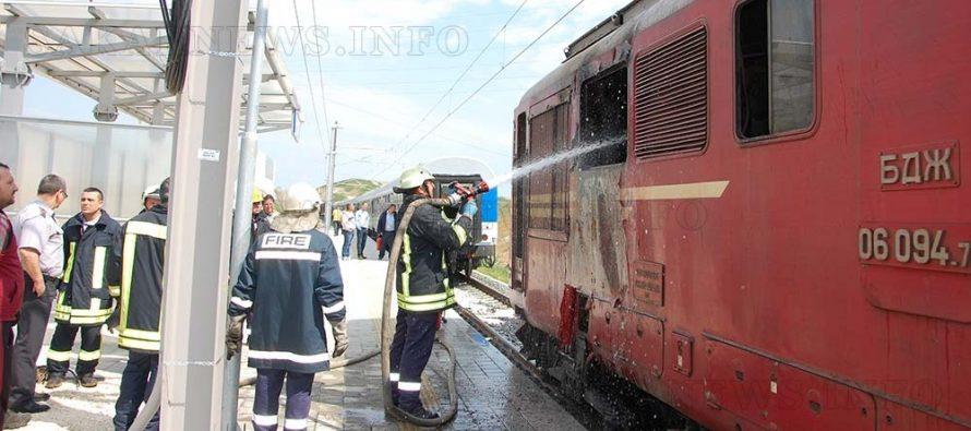 Горя локомотив на Международния влак