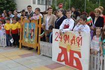 Хубав празник, при хубаво време на 24 май в Тополовград