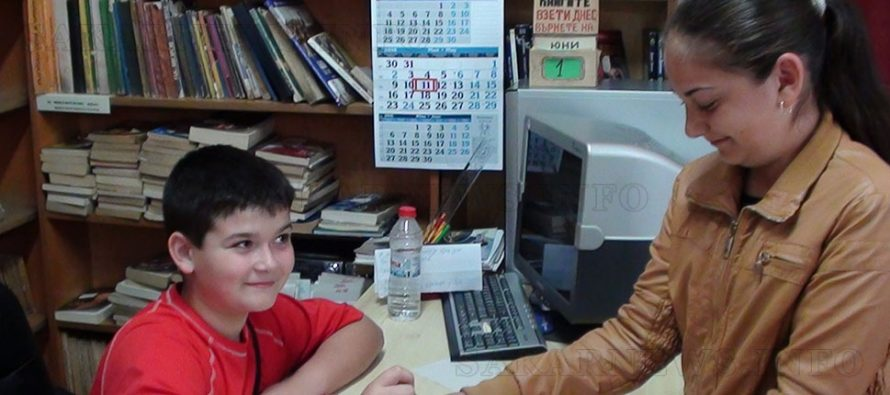 Млади симеоновградчани станаха библиотекари за един ден