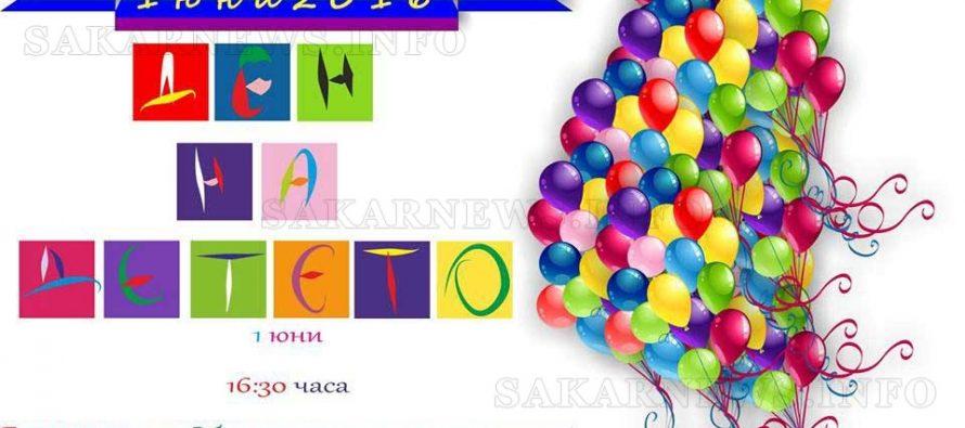 """Програма за честванията на Националният младежки тракийски събор на """"Илиева нива"""""""