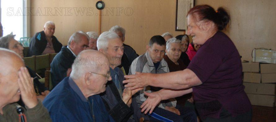 Съюзът на слепите се събра по три повода