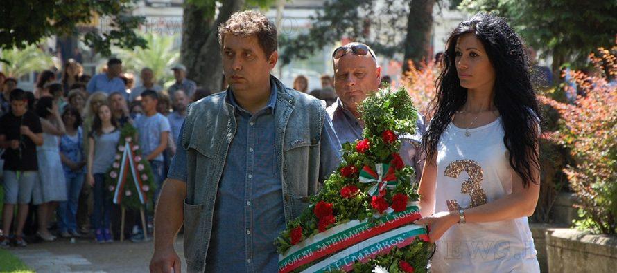 Харманли се преклони пред Ботев и загиналите