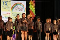 Фестивал в Симеоновград събра деца  от цялата област