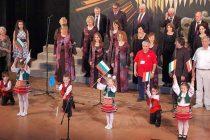 В Харманли започна X Международен хоров фестивал