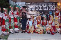 Самодейци се откроиха на Балкански шампионат