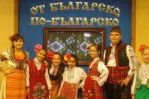 """Талантите от вокална група """"Щастливци"""" прославиха града си в телевизионно предаване"""