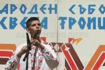 """Предстои традиционен  народен събор """"Св. Троица"""""""