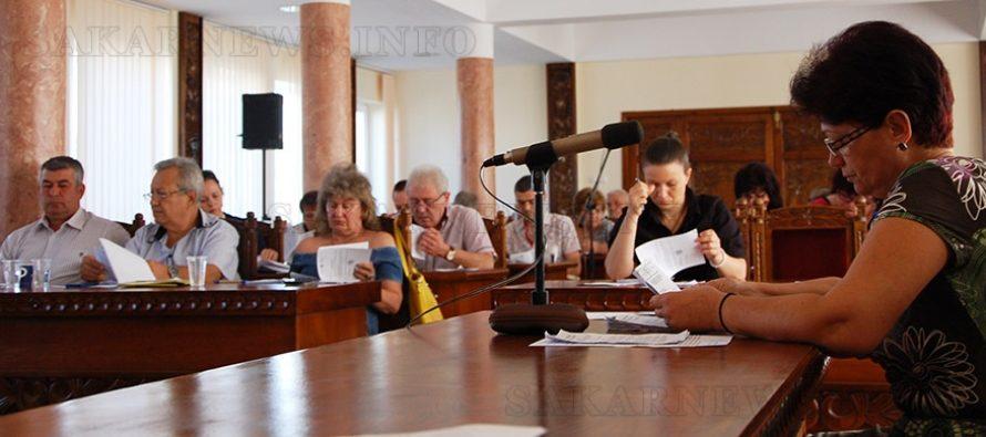 Съветници приеха 22 докладни  и излязоха във ваканция