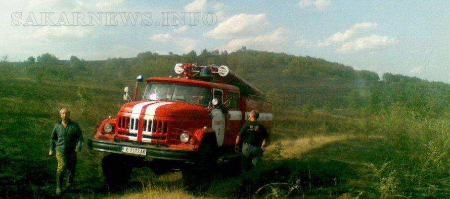 Институциите в Тополовград работят в синхрон при борбата с пожарите