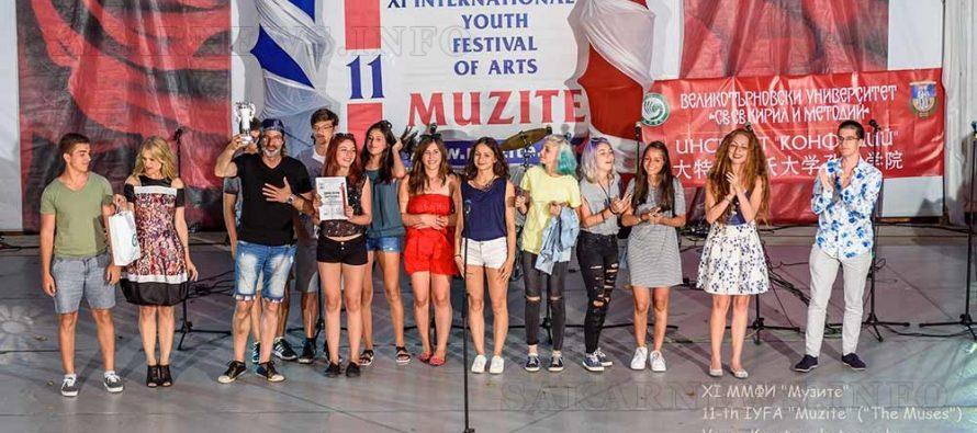 """На """"Музите – 2016"""" в Созопол раздадоха три награди """"Град При"""""""