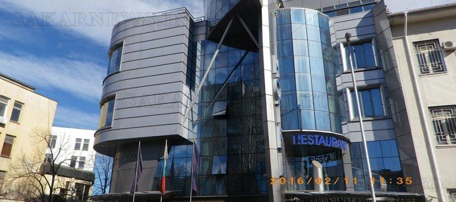 НАП продава хотелски комплекс в Хасково за 3 милиона лева
