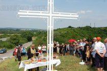 Християнски кръст показва къде е село Рогозиново