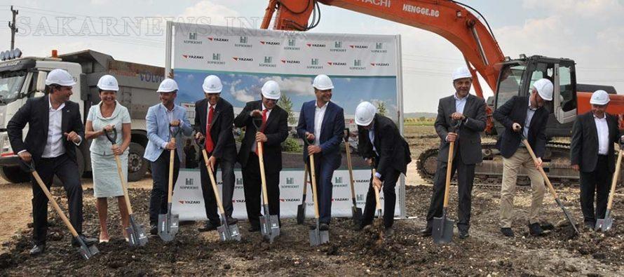 Край Димитровград направиха първа копка на завод за € 50 млн.