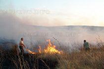 Седмицата на пожарите