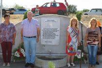 Вдигнаха чешма в памет на загинали граничари