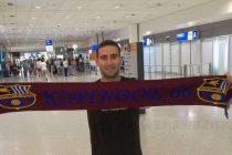 Стамен Казълов ще играе за  отбора на Коринтос, Гърция