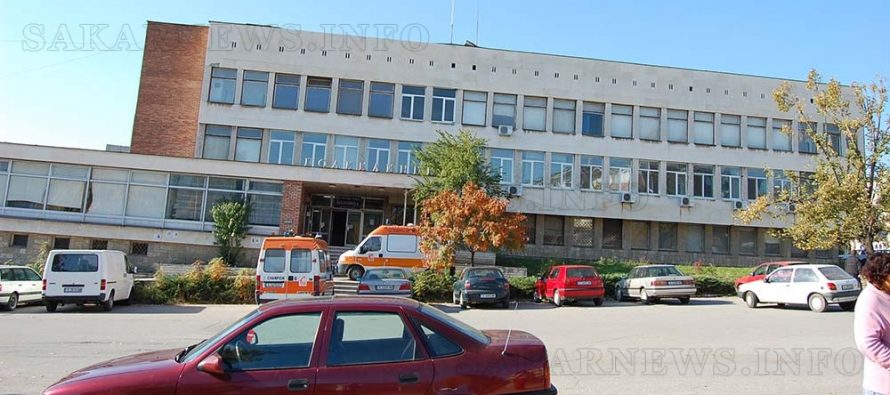 Старата рана на Симеоновград –  болницата, отново започна да кърви