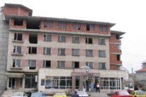 Община Тополовград продала държавен имот