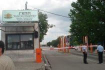 Търсят нов началник на митницата в Свиленград