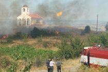 Четири пожара в момента вилнеят в Харманли