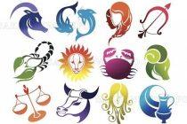 Астрологията и пулса на  живота – здравето