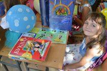 Първолаците в Ивайловград получиха подаръци