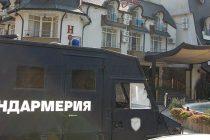 И граждани под прицел на жандармерия и полиция